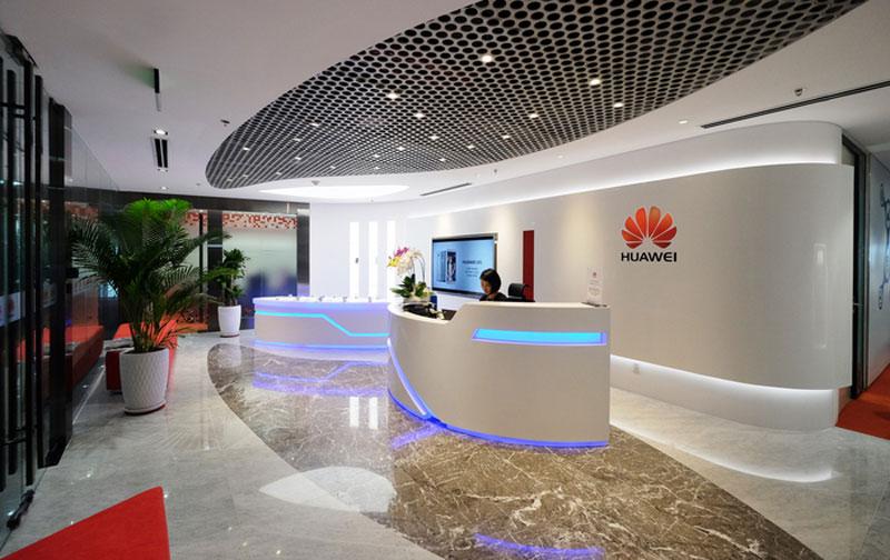 Văn phòng Huawei